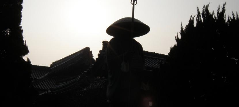 Temple 80: Kokubunji