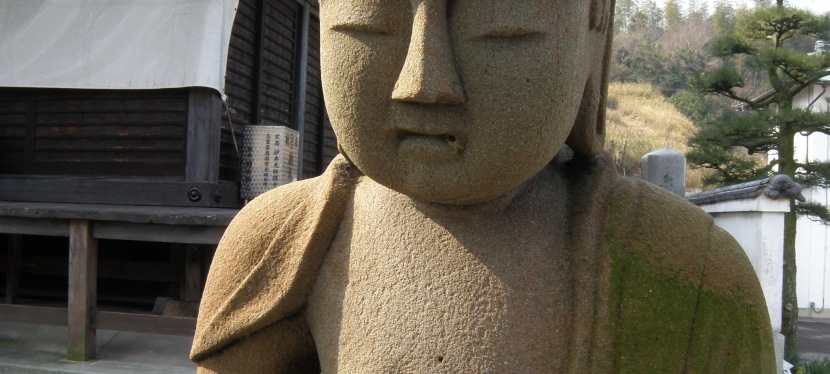 Temple 78: Goshouji