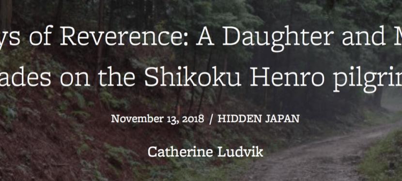 Dr. Ludvik and The ShikokuPilgrimage
