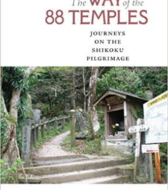Book Report: The Way of the 88 Temples by Robert Sibley