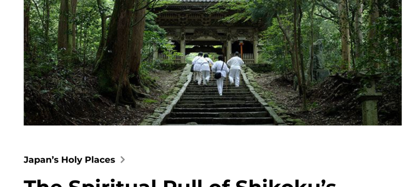 Article on the Shikoku Pilgrimage